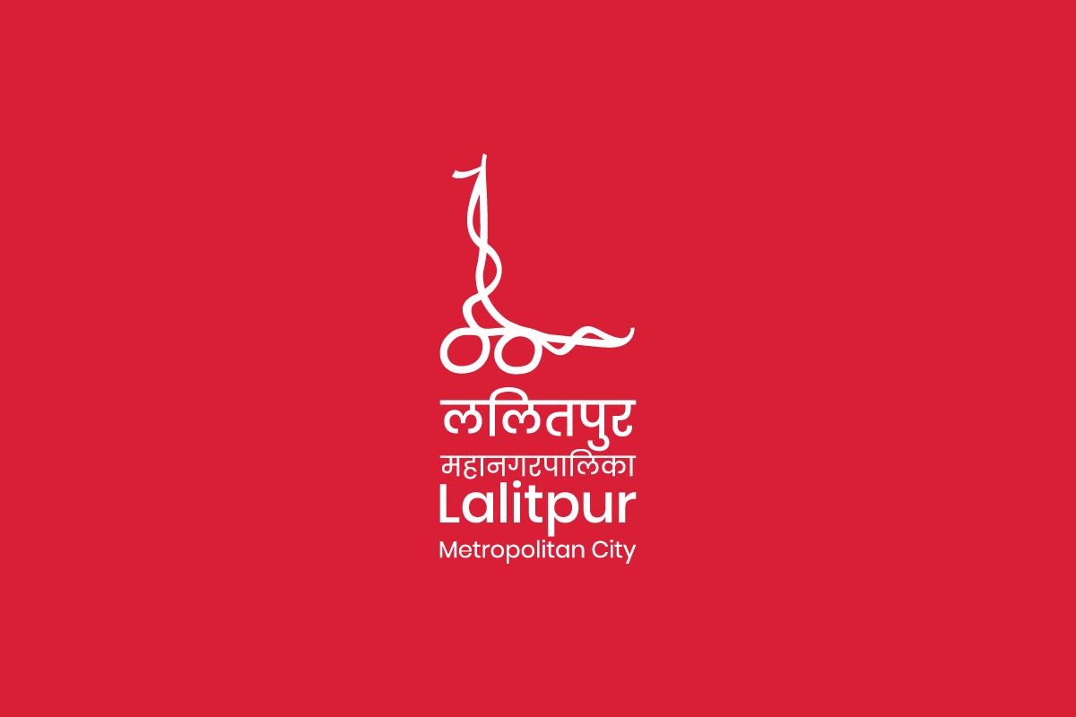 lalitpur-logo
