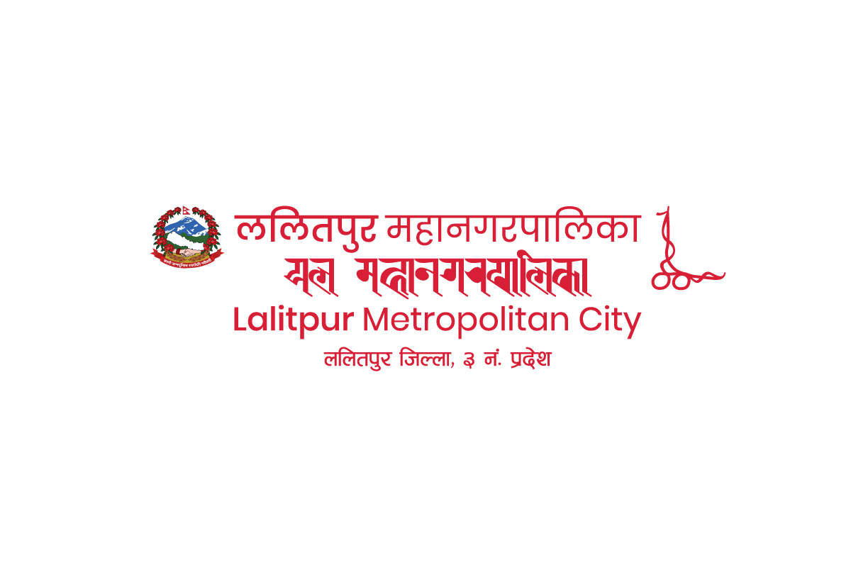lalitpur-signage-logo