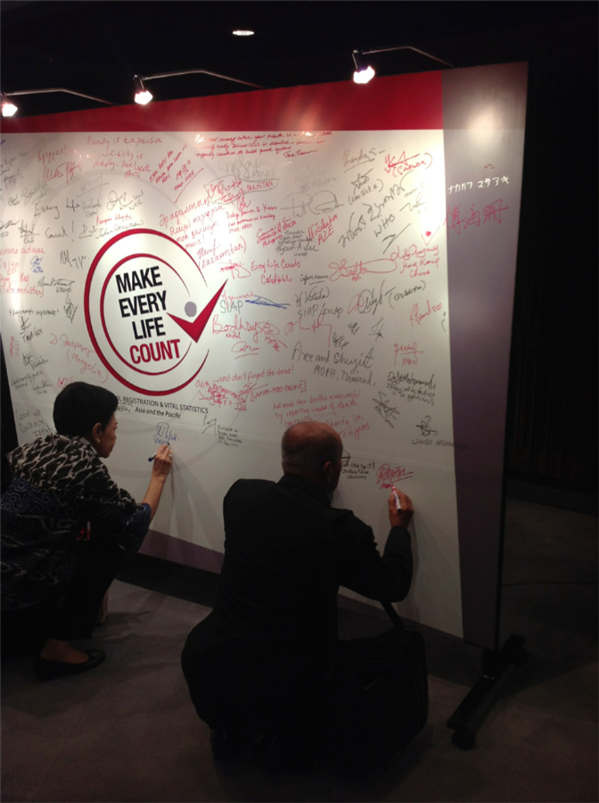 CRVS-board-signing