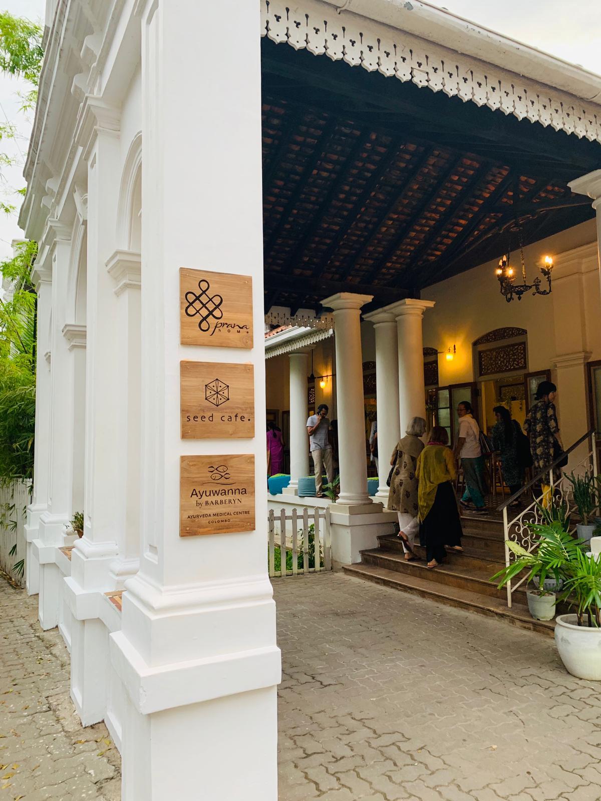 Ayuwanna Exhibition image 19