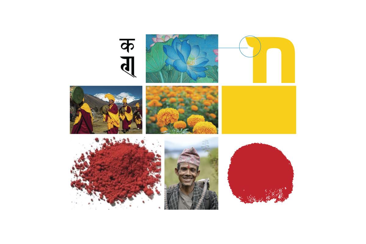 nepal-exp